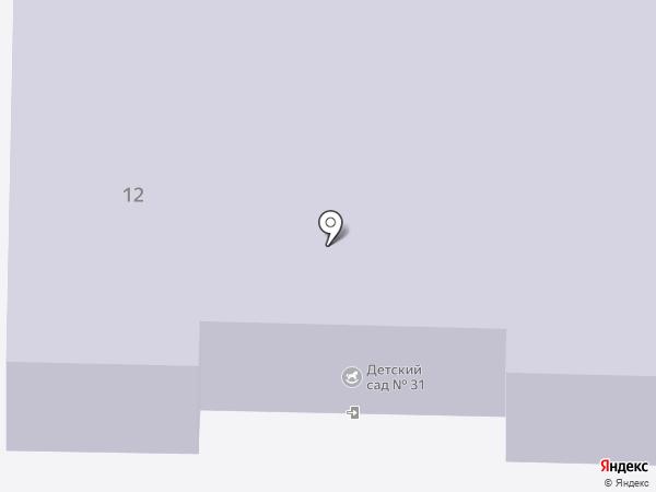 Детский сад №31 на карте Ленинска-Кузнецкого