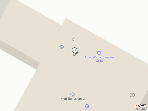 Мои документы на карте Кемерово
