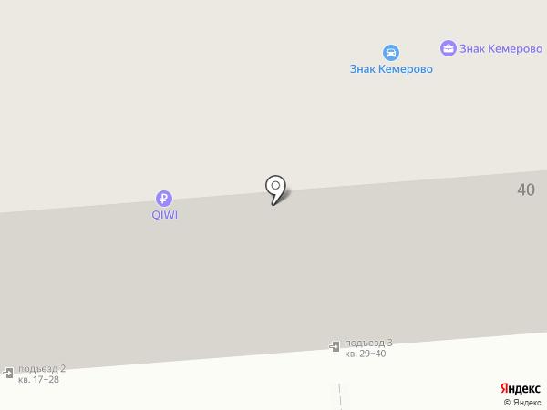 Гармония на карте Кемерово