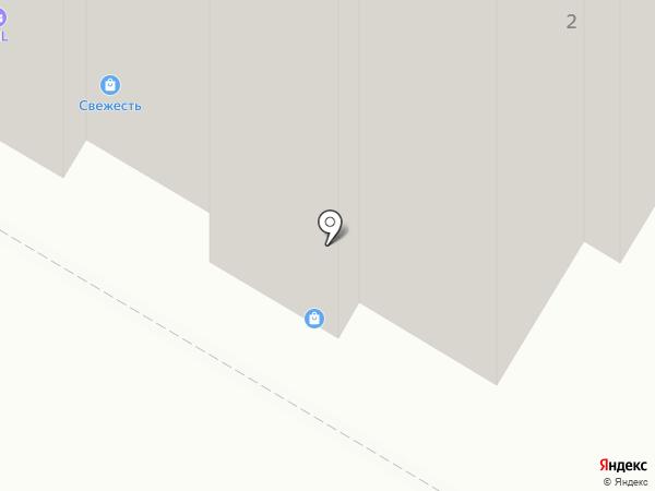 Швейное ателье на карте Кемерово