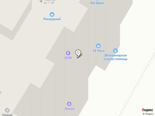 Эдем на карте Кемерово