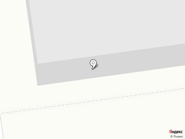 АртФабрика на карте Кемерово