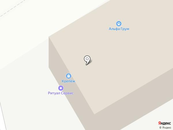 Производственная компания на карте Кемерово