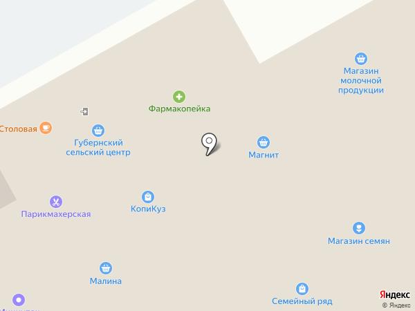 Магазин молочной продукции на карте Кемерово