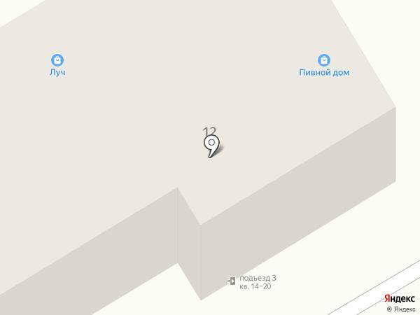 Пивная бочка на карте Кемерово