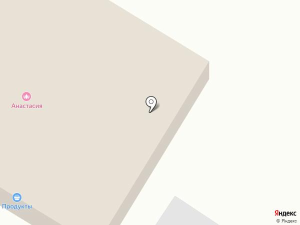 Хозяюшка на карте Кемерово