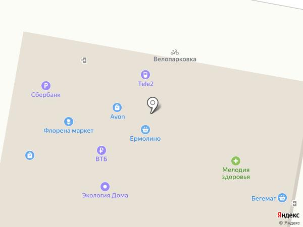 Финтерра на карте Кемерово