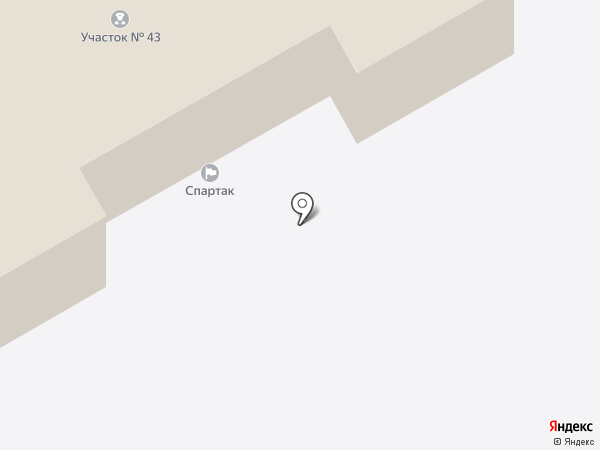 Спартак на карте Кемерово