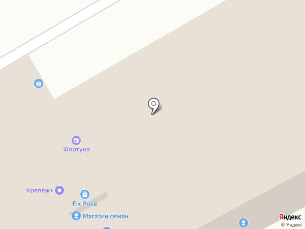 Магазин канцтоваров на карте Кемерово