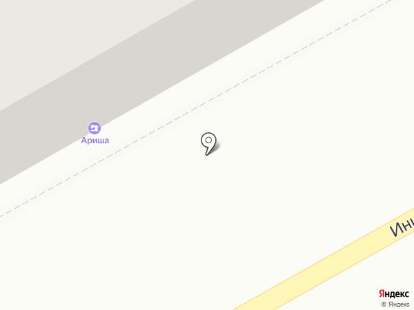 Разливное бочка на карте Кемерово