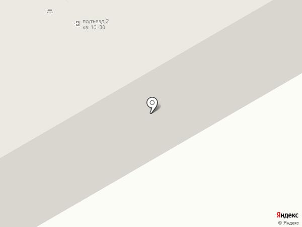 Центр компьютерной помощи на карте Кемерово