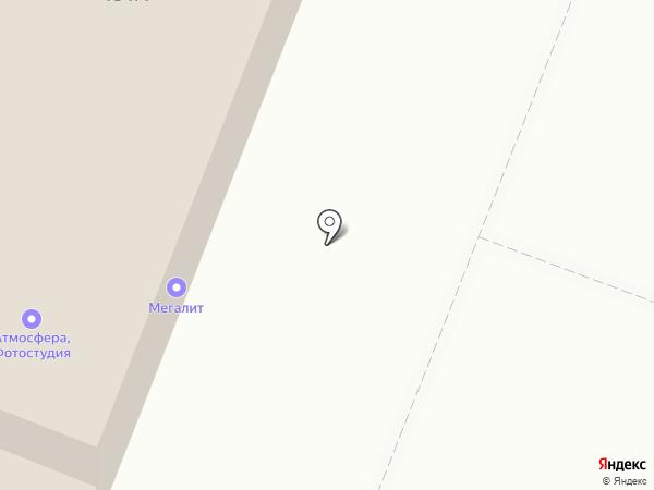 Регионспецтранс на карте Кемерово