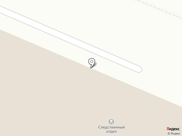 Следственный отдел на карте Кемерово