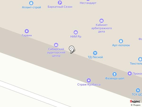 iLocked на карте Кемерово