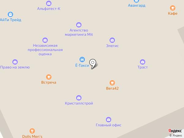 Проспект на карте Кемерово