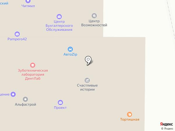 Сушман и Пиццман на карте Кемерово