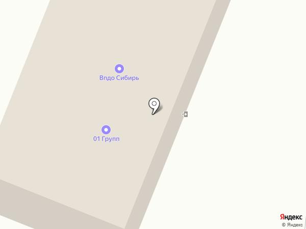 Вега-ТЗ на карте Кемерово