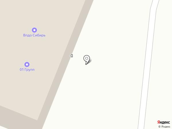 ДОМ на карте Кемерово