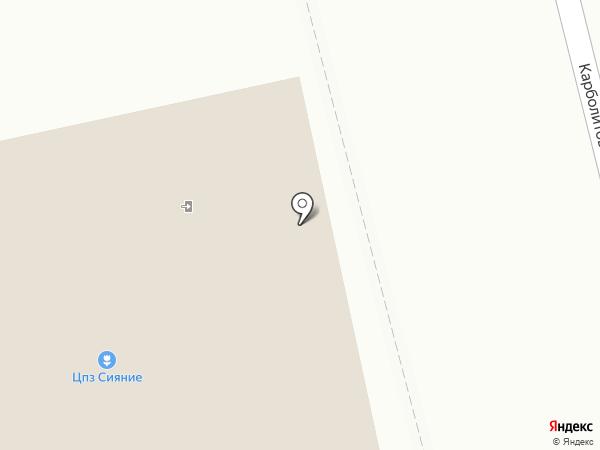 Авангард на карте Кемерово