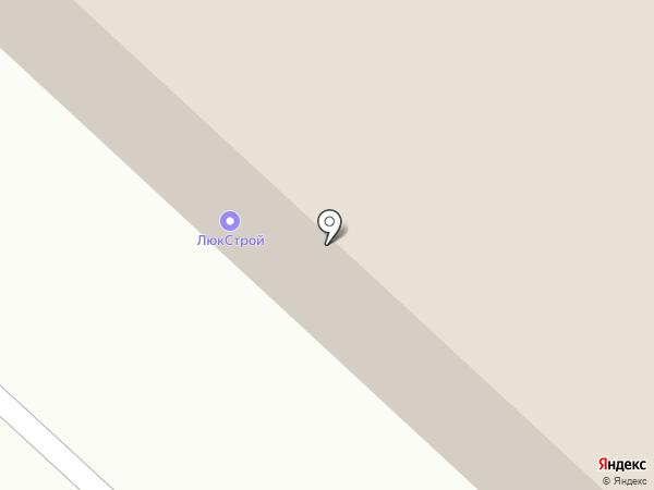 ТеплЭко на карте Кемерово