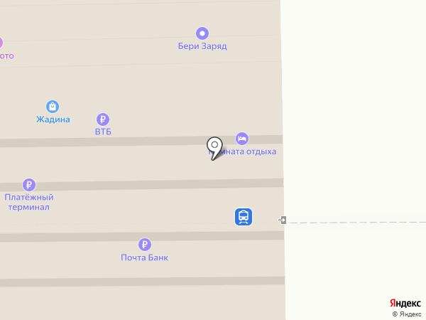 Минипак на карте Кемерово
