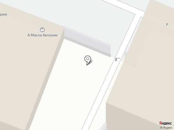 Доктор Style на карте Кемерово