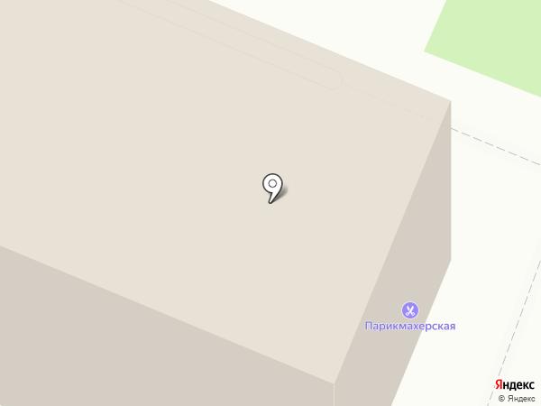 Домашний очаг на карте Кемерово