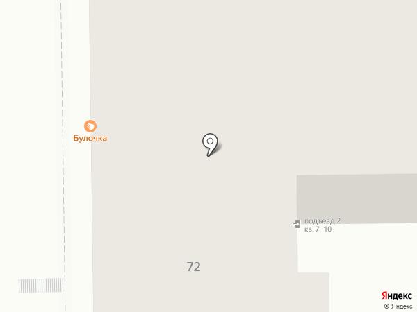 Перец на карте Кемерово
