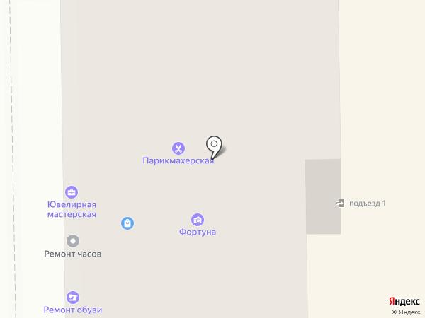 Мастерская по ремонту часов на карте Кемерово