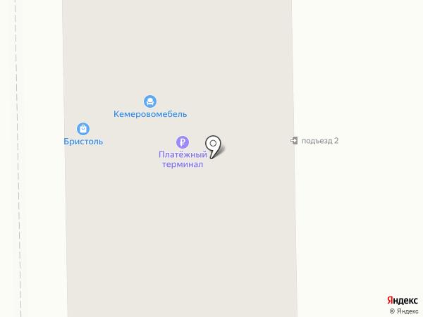Avon на карте Кемерово