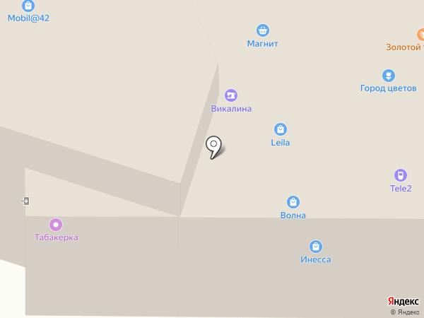 Ангелок на карте Кемерово