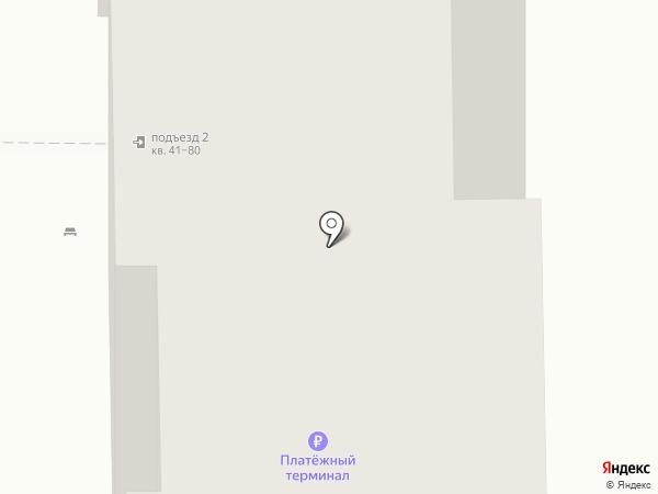 Уютный дом на карте Кемерово
