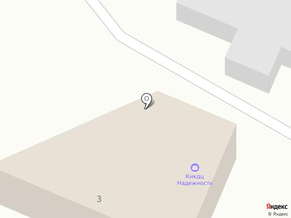 KemStickers на карте Кемерово