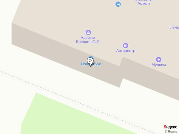 ТЕЛЕКОМСЕРВИС на карте Кемерово