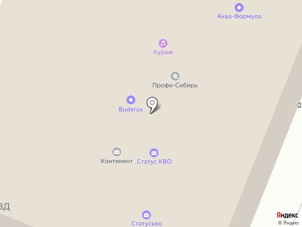 3D Страна на карте Кемерово
