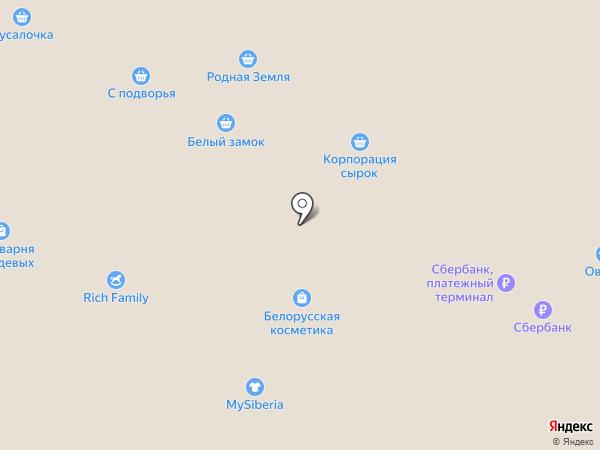 MySiberia на карте Кемерово