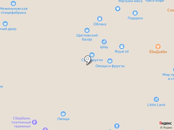 Вот здорово! на карте Кемерово
