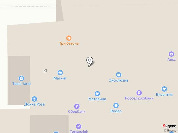 Де Помпадур на карте Кемерово