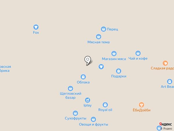 Магазин оптики для водителей на карте Кемерово