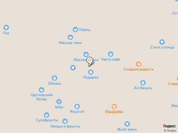 Оранжевый слон на карте Кемерово