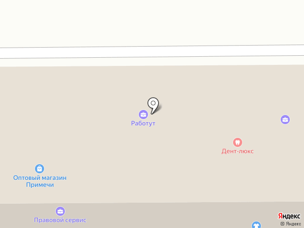 Кедровикъ на карте Кемерово