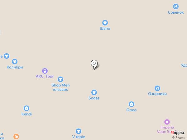 Старлинг на карте Кемерово