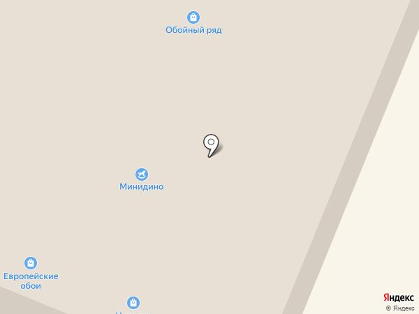 Наполка на карте Кемерово