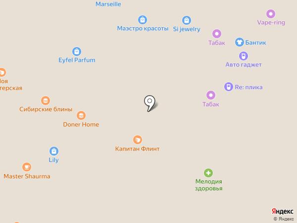 Арена на карте Кемерово