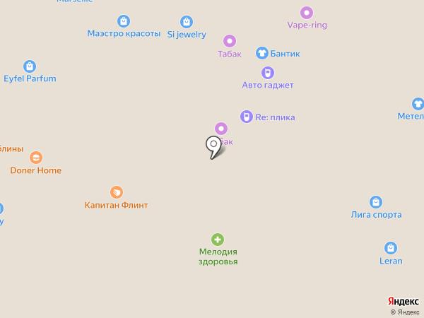 Мелодия здоровья на карте Кемерово