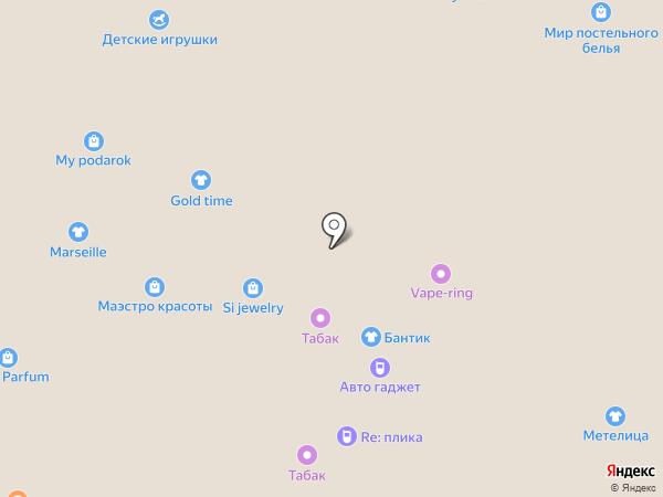Маэстро красоты на карте Кемерово