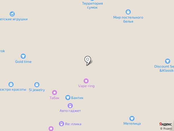 Vapering на карте Кемерово