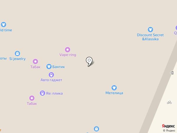 Бутик аксессуаров для волос на карте Кемерово
