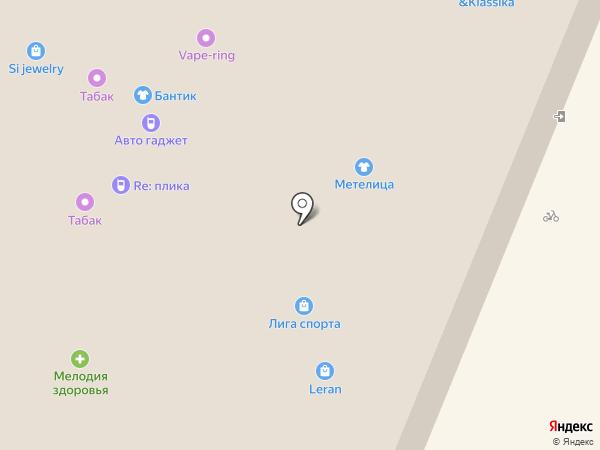 СитиСпорт на карте Кемерово