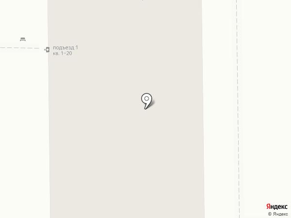 Кемеровская областная лаборатория судебных экспертиз, АНО на карте Кемерово